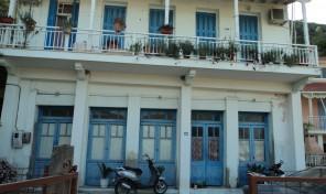 House in Lefkada Code:1104