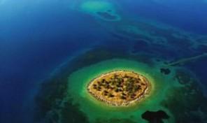 Island in Corinthian Gulf Code:1122